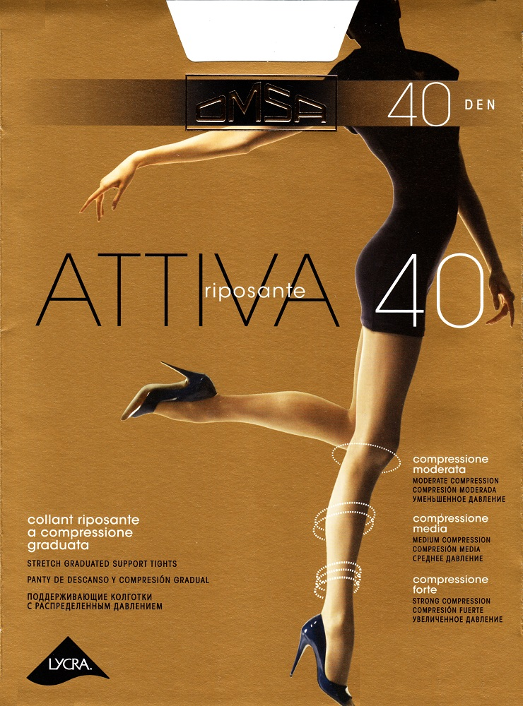 Колготки Attiva 40